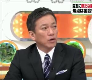 森友問題、八代弁護士、朝日新聞