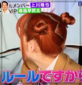 ぐるナイ、橋本環奈、髪型