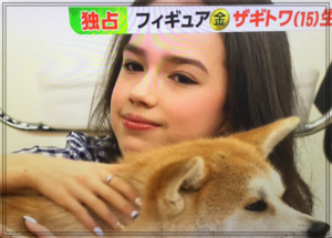 ビビット、ザギトワ、秋田犬