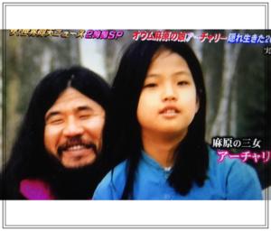 3歳からは幼稚園にも通っていましたが、5歳のころかは静岡県富士宮市のオウム真理教富士山総本部へ移住。