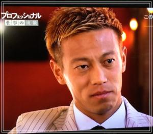 「本田圭佑」の画像検索結果