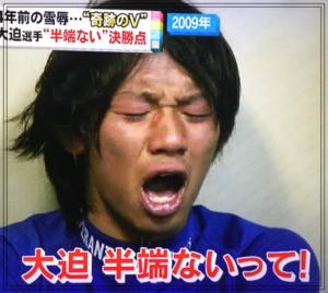 試合後に負けた滝川第二のキャプテン・中西隆裕さんが喋ったその言葉がこの「大迫半端ないって」だったのです。