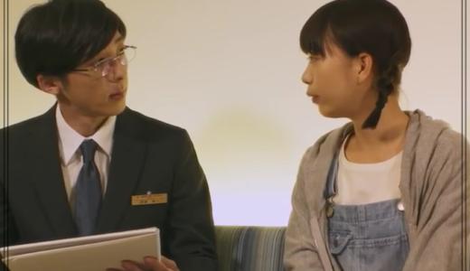 高橋一生と森川葵の出会いのきっかけは「プリンセスメゾン」?