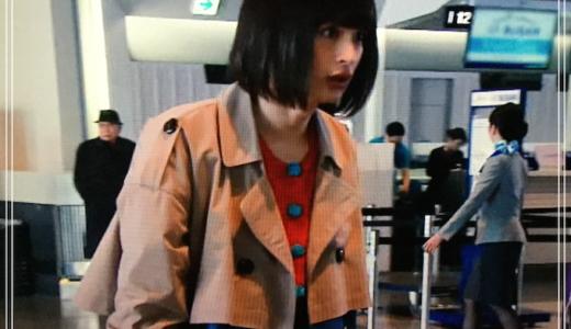 海月姫9話、蔵子が着てたカーディガンとコートはパメオポーズ!購入場所は?