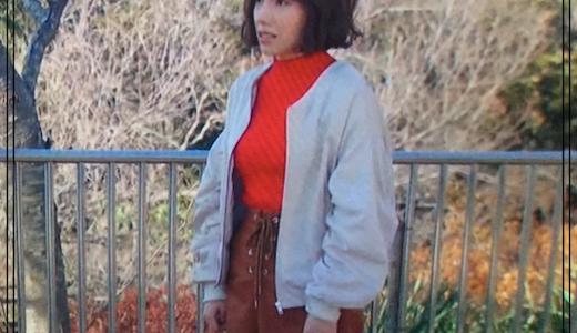 ホリデイラブ最終回、仲里依紗の衣装(ボトム)はティティベイト!購入は?