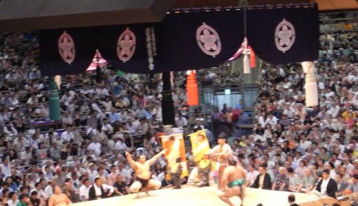 相撲協会、処分の種類一覧は?ランクは7段階?貴乃花は年寄に!
