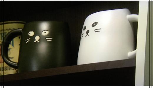 【ラブリラン】ネコのマグカップがかわいい!ブランドはどこの?購入は?