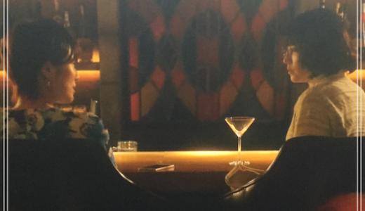 コンフィデンスマン2話、ロケ地のバーはホームズバーヨンパチ!場所は?