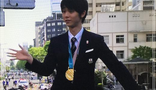 羽生結弦のパレード、360度カメラを使い金メダルで遊ぶ姿がかわいい!