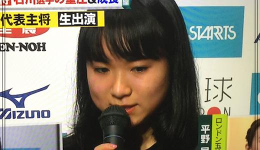 伊藤美誠は前髪をおろしたらかわいい!試合中と違ってギャップか?