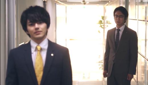 おっさんずラブ4話ネタバレ!武川主任と牧が元恋人同士で衝撃的な回