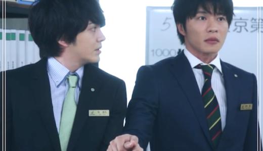 おっさんずラブ5話ネタバレ、春田が職場でカミングアウト!やばい!