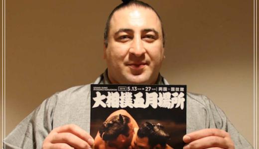 大相撲、栃ノ心の出身地ジョージアは美女が多い国!場所はどこ?