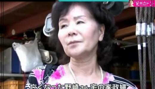 犯人はドンファンの家政婦が怪しい?妻と共謀か?名前は竹田純代!