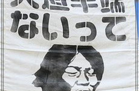 中西隆裕の現在は三井住友銀行で営業?インタビュー取材は拒否!