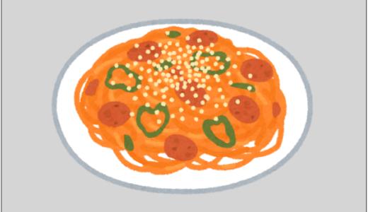 パスタ・太りやすい麺類と太りにくい麺類の違いは?|この差って何