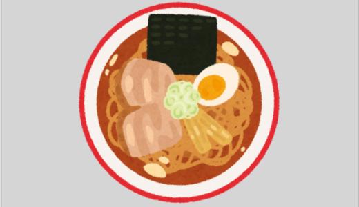 ラーメン・太りやすい麺類と太りにくい麺類の違いは?|この差って何