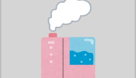 加湿器の置き場所や湿度の目安は?間違った使い方とは|あさイチ