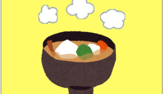 お正月にお雑煮を食べる理由・由来は?お餅の形が違うのはなぜ?